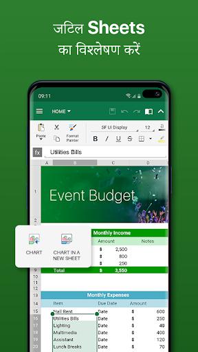 OfficeSuite   PDF Editor स्क्रीनशॉट 2