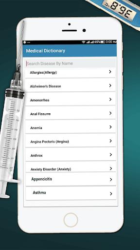 قاموس طبي (كلمة مكتشف) 4 تصوير الشاشة