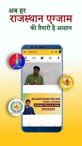 Dhurina - Live Classes, Online Test, eBooks, Notes screenshot 1
