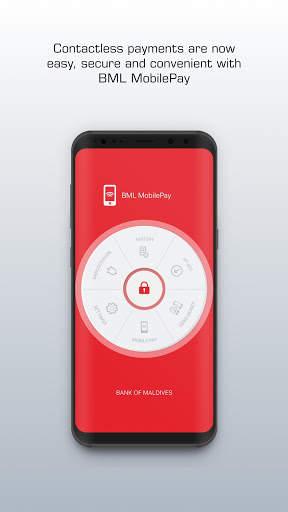 BML MobilePay 1 تصوير الشاشة