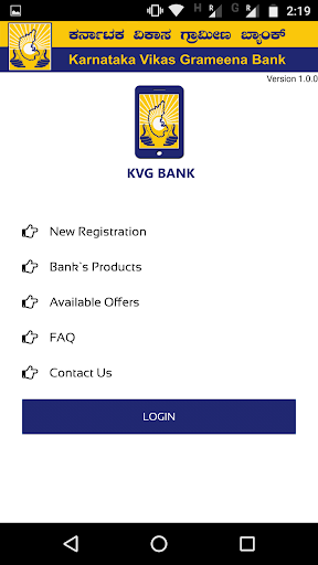 KVGB MobileBanking screenshot 1