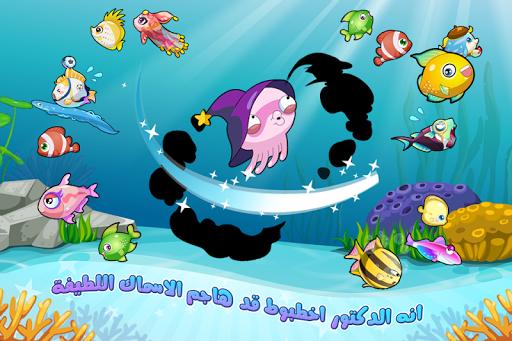 السمكة السعيدة 3 تصوير الشاشة