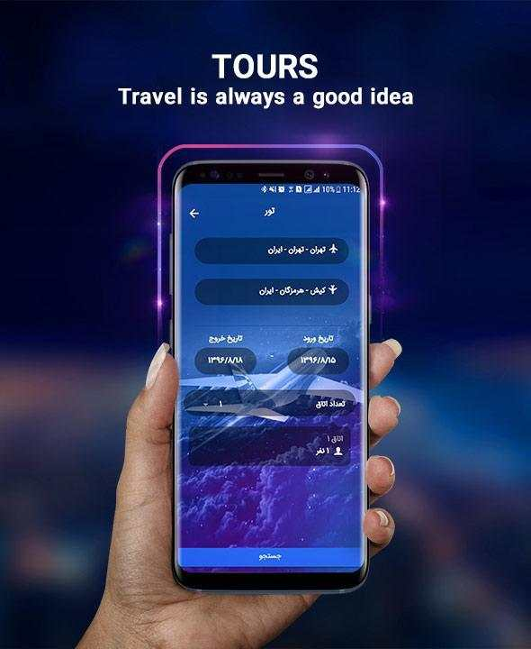 safarme | flight tickets , hotels , train tickets screenshot 5