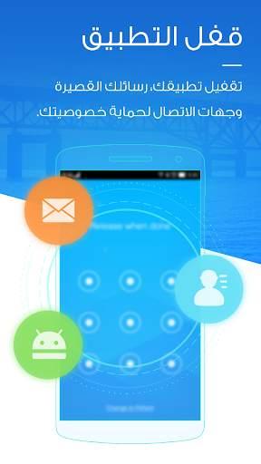 LOCKit- القفل للتطبيقات 1 تصوير الشاشة