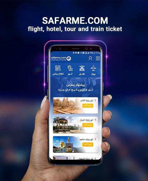 safarme | flight tickets , hotels , train tickets screenshot 1