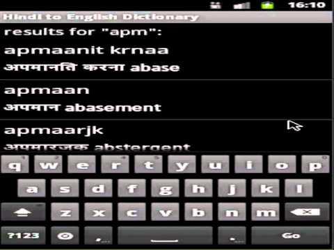 Hindi to English Dictionary screenshot 1