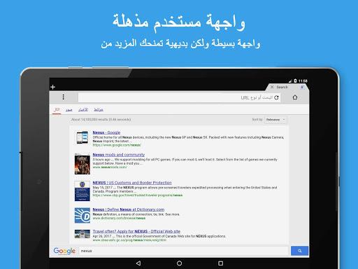 متصفح 4G - سريع وآمن 8 تصوير الشاشة