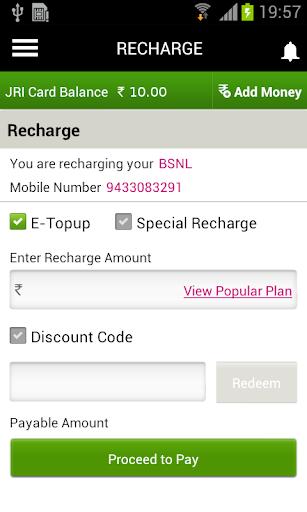 Mobile, DTH, Datacard Recharge screenshot 6