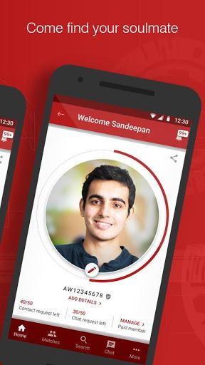 ABPweddings - Bengali, Marathi Matrimonial App screenshot 2