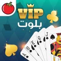 بلوت VIP on 9Apps