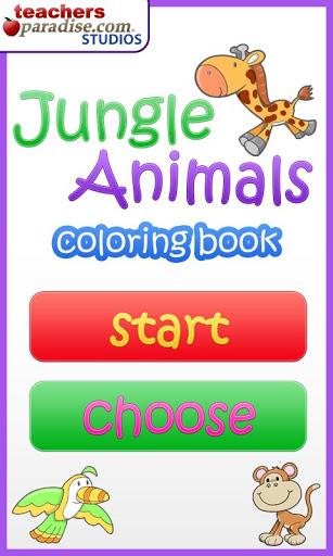 Jungle Animals Coloring Book screenshot 1