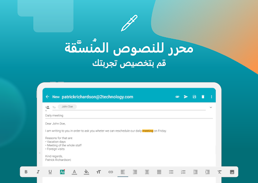 Aqua Mail - Email App 11 تصوير الشاشة