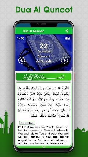مواقيت الصلاة: وقت الصلاة و اتجاه القبلة 15 تصوير الشاشة