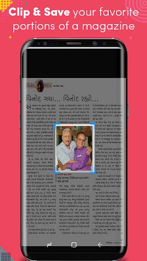 Chitralekha Gujarati screenshot 2