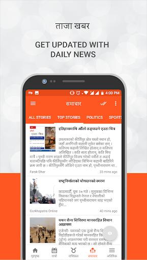 Nepali Patro : Hamro Samaya Hamro Gaurav 4 تصوير الشاشة