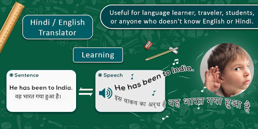 Hindi English Translator screenshot 3