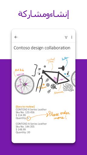 Microsoft OneNote 4 تصوير الشاشة