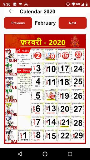 2020 Calendar screenshot 3
