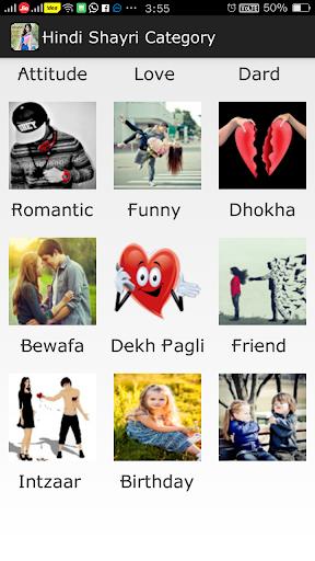Hindi Shayari 2021 screenshot 3