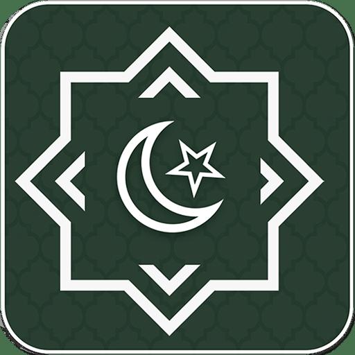 Muslim  Молитвенные времена, Коран, Кибла, Тасбих иконка