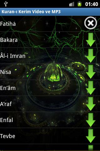Holy Quran video and MP3 screenshot 3