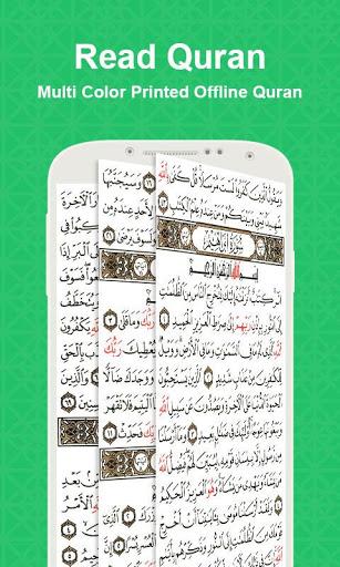 Read Quran Offline - AlQuran Kareem screenshot 1
