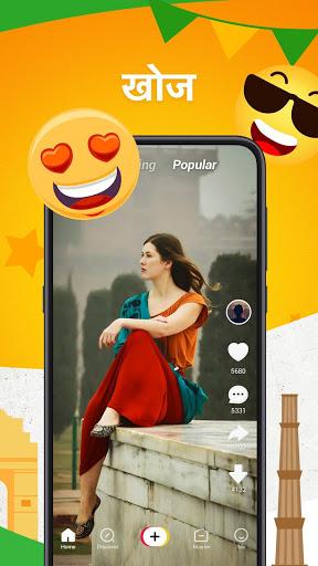 Zili - शार्ट वीडियो अप्प भारत के लिए   मज़ेदार स्क्रीनशॉट 8