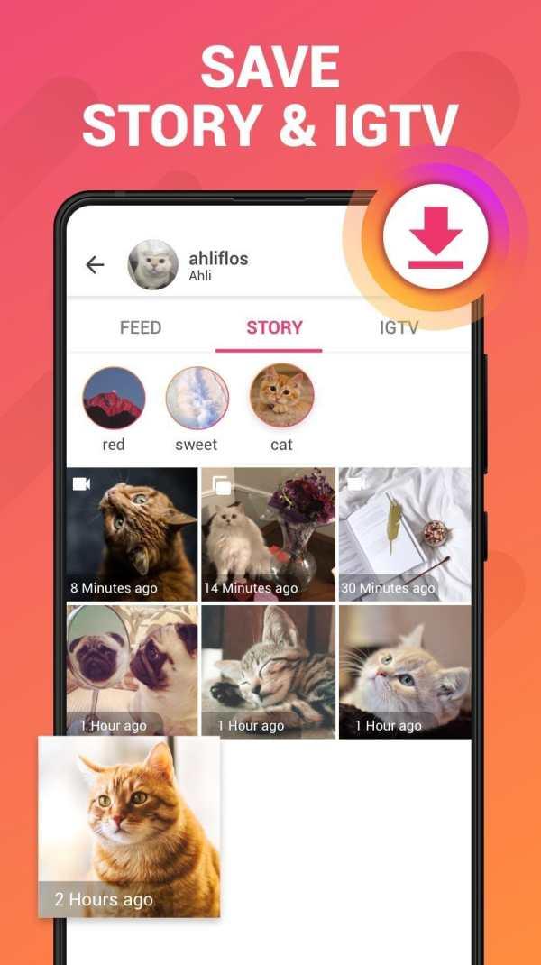 Story Saver for Instagram - Story Downloader screenshot 1