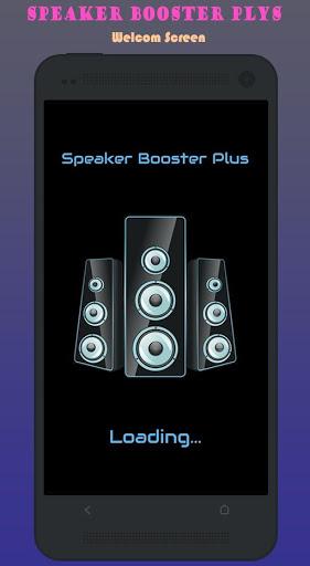 Speaker Booster Plus screenshot 7