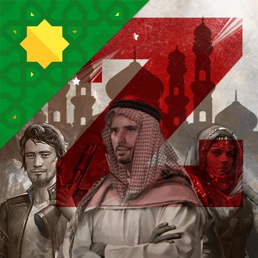 لاست امباير- War Z: لعبة استراتيجية مجانية أيقونة