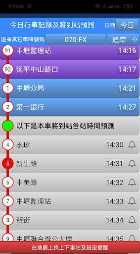 台鐵高鐵火車時刻表 скриншот 15