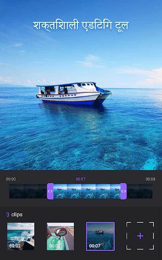 वीडियो मेकर - वीडियो एडिटर, फोटो और संगीत के साथ स्क्रीनशॉट 1