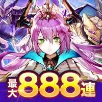 アヴァベルオンライン -絆の塔- アクションMMORPG on 9Apps