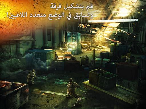 Modern Combat 5: eSports FPS 3 تصوير الشاشة