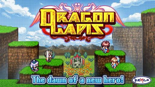 [Premium] RPG Dragon Lapis screenshot 1