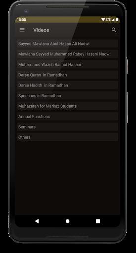 Abul Hasan Ali Nadwi screenshot 4
