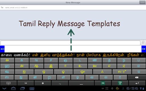 Ezhuthani  - Tamil Keyboard - Voice Keyboard screenshot 17