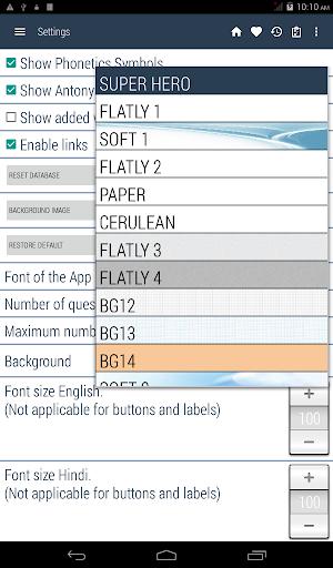 English Hindi Dictionary screenshot 15