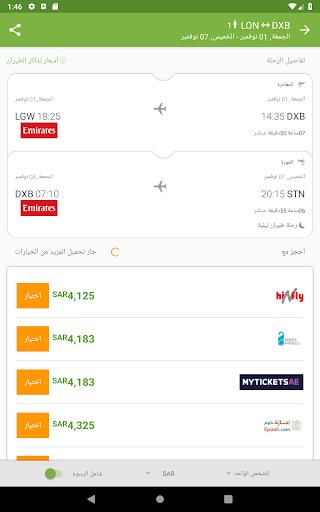 Wego - حجز طيران وفنادق - عروض سياحية - ويجو 12 تصوير الشاشة