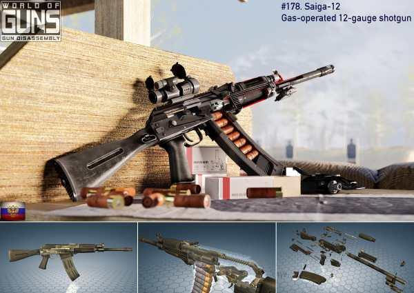 World of Guns: Gun Disassembly скриншот 6