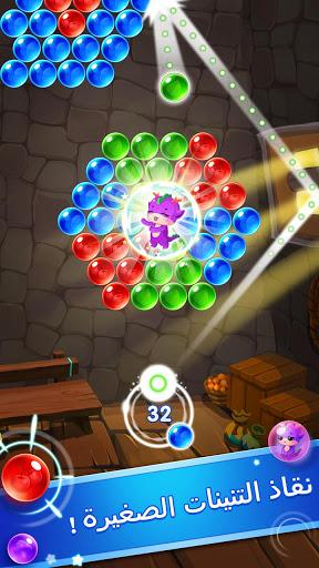 لعبة اطلاق الفقاعة 3 تصوير الشاشة
