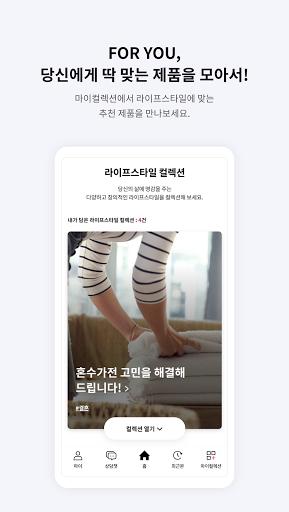 LG전자 LGE.COM screenshot 5