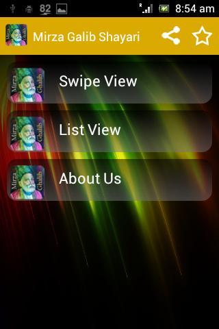 Mirza Ghalib Shayari SMS Ashar screenshot 1