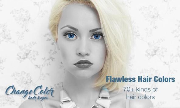 Change Eye Color & Hair Color screenshot 2
