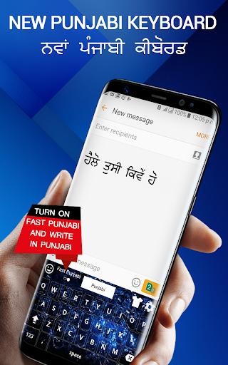 Punjabi keyboard app - Punjabi Typing Keyboard screenshot 4