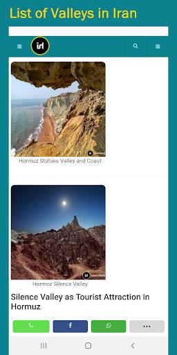 Iran Valleys screenshot 5