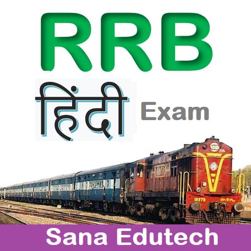 RRB Exam Prep (Hindi) icon
