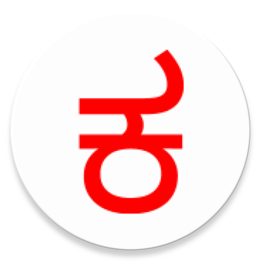 Just Kannada Keyboard icon