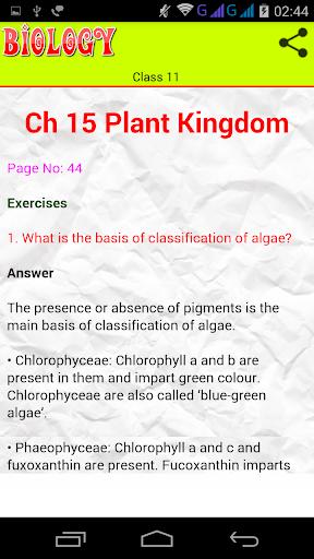 Class 11 Biology Solutions screenshot 3