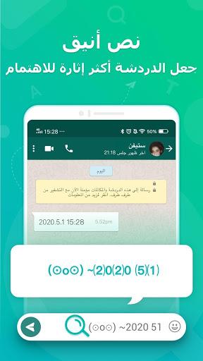 الترجمة العربية ،مترجم نصي وصوتي - Tranit 4 تصوير الشاشة